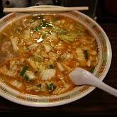Vegetable Hot & Sour Soup