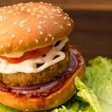 Veg Supreme Burger