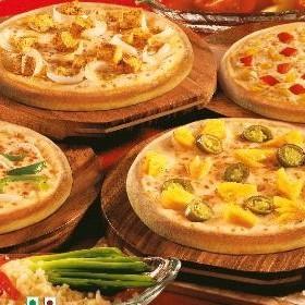 Pizza Mania Special
