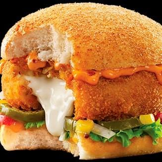 Aloo Tikki Supreme Burger
